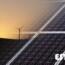 5 mitos sobre energías renovables a tener en cuenta
